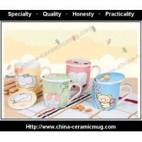 Buy cheap HRCY1015 ceramic mug with lid, ceramic cup with lid from wholesalers