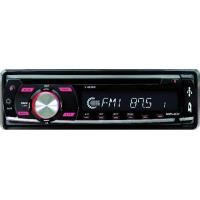 Buy cheap MP3,CD Car Player with USB and SD port Max output 4X50Watts from wholesalers
