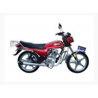 Buy cheap MOTORCYCLES Series JL125-4 from wholesalers