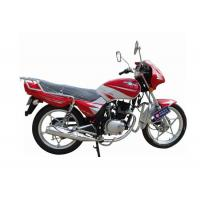 Buy cheap MOTORCYCLES Series JL125-C from wholesalers
