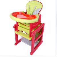 Buy cheap High Chair 240A from wholesalers