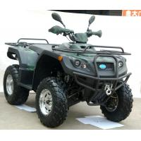 Buy cheap EEC UTILITY ATV EEC-UTILITY-ATVKWS14-Q300(Independent Suspensions) from wholesalers