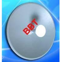 Buy cheap 5.8GHz Parabolic Antennas BBT-D5932PB from wholesalers