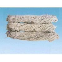 Buy cheap Salted Sheep casings product