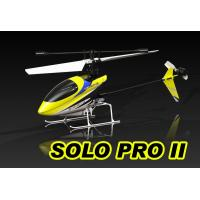 Buy cheap R/C CAR Product 2.4GHz SOLO PRO Micro Helicopter No.3953 Product ID: 3953 from wholesalers