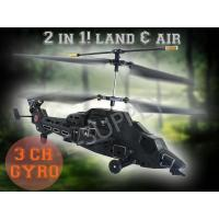 Buy cheap R/C CAR Product 3-channel IR Air Force 2in1 3D Helicopter with GYRO No.ES946 Product ID: 4327 from wholesalers