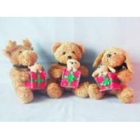 Buy cheap Christmas Toys BH4060 15 CM CHRISTMAS ANIMAL from wholesalers