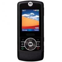 Buy cheap Motorola Motorola RIZR Z3 from wholesalers