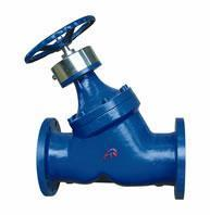 Buy cheap Castings Balance Valve from wholesalers