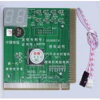 Buy cheap New Generation PC Diag Card |New Generation PC Diag Card>>New Generation Desktop>>PI2-S New generation pc diagnostics Card from wholesalers