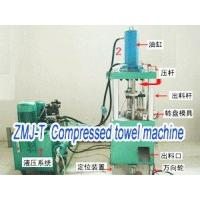 Buy cheap Non-wovens machine ZMJ-T Magic towel Towel machine,Compressed machinery from wholesalers