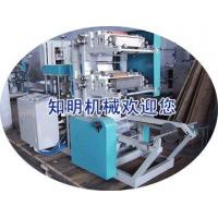 Buy cheap Tissue paper machine ZMJ-Z-C Color printed Embossed Folding Paper Napkin Machine from wholesalers