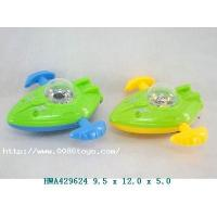 Buy cheap Free wheel Animal Pull Back Boat HWA429624 from wholesalers