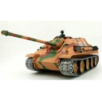 Buy cheap RC TANK Item NO.:LSA3869-1 from wholesalers