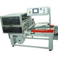Buy cheap FULLYAUTOMATICL-SEALER from Wholesalers