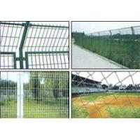 Buy cheap Fencing mesh product