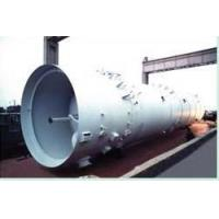 Buy cheap Ethylene project from Wholesalers