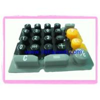Buy cheap PU Rubber Keypad from wholesalers