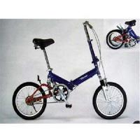 Buy cheap Daily Use items & Personal Products Detail ItemNo.:45Product Name:Bicycle from wholesalers