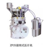 Buy cheap Single punch die tablet press Paint type rotary tablet press from wholesalers