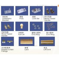 Buy cheap 2.Mini Blinds Blinds Components from wholesalers