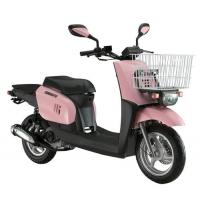Buy cheap Gasoline scooter HL150T-46 from Wholesalers