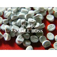 Buy cheap Desiccant Masterbatch desiccant materbatch from Wholesalers