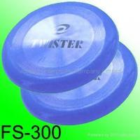 Buy cheap Outdoor Products Plastic Frisbee ,safe frisbee,fashion frisbee,Playing Toy from wholesalers