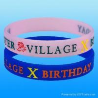 Buy cheap Sell Silicone Wristbands from wholesalers
