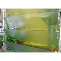Buy cheap Louver glass Mistlite louver glass from wholesalers