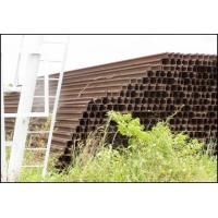 Buy cheap SCRAP METALS/PIGIRON/IRON ORE :Scrap Metals(purchase)/HMS1&2/HMS1/Used Rail (2008-10-09 03:04:25) from wholesalers