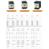 Buy cheap DD28 SERIES SINGLE P... DDSY(IC CARD)SINGLE ... LC1-DN AC CONTACTOR from wholesalers