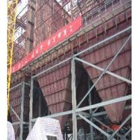 Buy cheap Steel Structure Power Plant Steel Structure from wholesalers