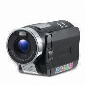 Buy cheap Digital video cameras  5.0-megapixel Digital Video Camera with 4x Digital Zoom and 10 Seconds Self-timer from wholesalers