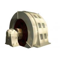 Buy cheap Slip ring motor for steel mill (6kV IP23 IC01 Sleeve bearing) from wholesalers