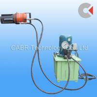 Buy cheap Cold Forged Sleeve Splice for Rebars from wholesalers