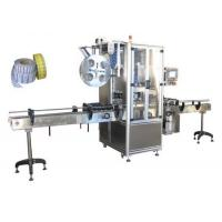 Buy cheap Automatic shrinkable label inserting machine from wholesalers