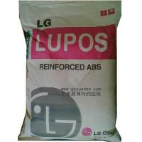 Buy cheap LG LUPOS-ABS+GF from wholesalers