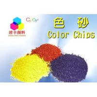 Buy cheap Pigment Chip from wholesalers