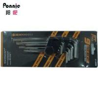 Buy cheap --- Register --- 9pcs Hex key wrench from wholesalers