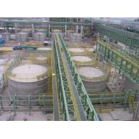 The the manufacture and installation pro... Tank Manufacture and Installation >The the manufacture and installation project of C221 storage tank of DPC device of bayer polycarbona