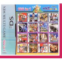 Buy cheap Wii Game Consol from wholesalers