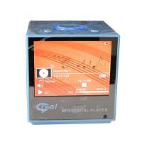 Buy cheap MP5 Player GS-MP5-195 from wholesalers
