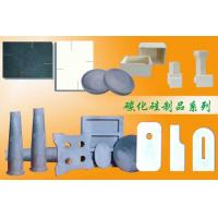 Buy cheap kiln stove uses product product