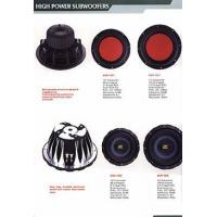 Buy cheap Products High Power Subwoofers product