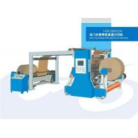 KS-HDFQ1100-2000C3-4 Gantry Type Speedy Slitting Machine For Web Paper
