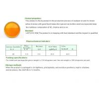 Fine-filtered double-bleached Fine-filtered double-bleached soy lecithin food gradeDJL-114