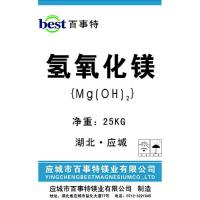 Buy cheap Category: Other Product  Mg(OH)2 Views: 328 times Specifications: 40kg, 50kg Added Time: 2009-5-15 Manufacturers: Chengdu Xindu Chemical Co., Ltd. Model: 15-5-18 Unit: tons Origin: Chengdu Xindu Chemical Co., Ltd. Product Description: high purified M from wholesalers