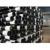 Buy cheap - Workover rig - Casing, Tubing from wholesalers