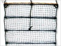 Buy cheap Pocket net from wholesalers